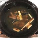 59380098 - すっぽん鍋