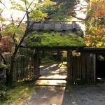59380311 - 湯布院「亀の井別荘」表門