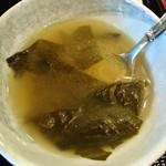 アレンモク - ワカメスープ