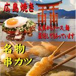 たちまち - 広島焼き