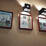 真古都亭 - 店内のドラゴンズのサイン