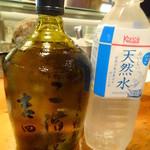 葵鮨 - ボトル☆キープ!w