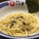 銀座 いし井 - 残り1/3は黒胡椒をふりかけて!