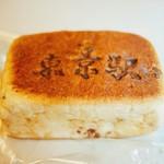 東京あんぱん 豆一豆 - 東京レンガぱん