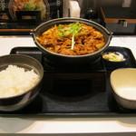 吉野家 - 2016年冬限定「デミ牛鍋膳」です。