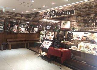 AGIO natura 大船店