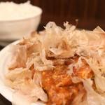 社員食堂 ゆにわ - 日替り定食(鯛のお出汁のお好み焼き)990円