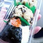 玄米工房こめしん - 料理写真:葉ワサビ(玄米)・鮭いくら(白米)