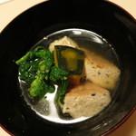 食彩なかしま - 大山鶏の鶏団子のお椀