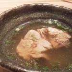 59399946 - スープ
