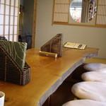 594555 - けやきの一枚板テーブル(12人掛け)