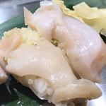 寿司 魚がし日本一 - ツブ貝