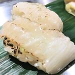 寿司 魚がし日本一 - エンガワの炙り