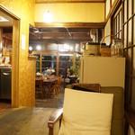 イリヤプラスカフェ - ゆるやかな空気