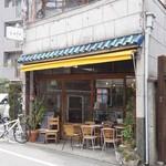 イリヤプラスカフェ - ひる(2013/3)
