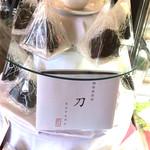 カフェ ミティーク - 珈琲豆がツリーに!       (ベビーゲイシャ 1つ¥2,200)