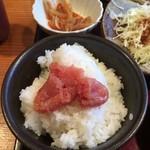 やまや - ご飯(1杯目) + 辛子明太子