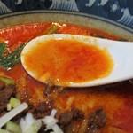 中国料理 吉珍樓 - 四川風本格担々麺 の スープは コクがあり 濃厚で 辛さもナイスですネ!