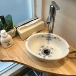 麺家獅子丸 - 手洗い場も素敵♡