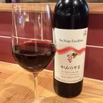 肉焼屋ワイン部 ジャストMEAT  - こちらも新しく加わったワイン。