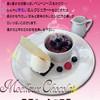 ジェラテリア テオブロマ - 料理写真:【モワルーショコラ】¥799