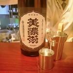 立寄処 桜子 - 美濃菊 豊醸 玉泉堂酒造(岐阜)