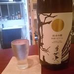 立寄処 桜子 - 美丈夫 純米吟醸 純麗たまラベル 濵川商店(高知)
