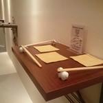 立寄処 桜子 - 店内 テーブル席3席