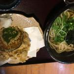 古蝶庵 - 地鶏天ぷらセット