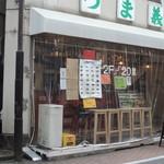 vivo daily stand - お店の入口