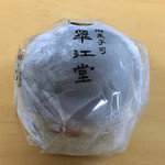翠江堂 - 苺大福 2016/11/28(月)訪問