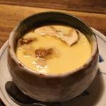 谷中の雀 - 松茸と鶏肉の茶碗蒸し