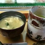 栄ずし - お椀とお茶