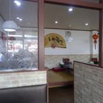 台湾料理 鴻翔 - ガラスのつい立の奥半分は喫煙席