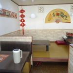 台湾料理 鴻翔 - 奥の喫煙席にある座敷