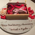 59424265 - 結婚記念日36周年のチョコレート文字でお祝いしてくれました