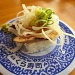 くら寿司 - ぶりたたき