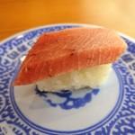 くら寿司 - 天然中とろ