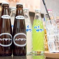 宅飲み酒場 アヤノヤ -