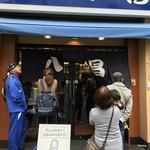 お好み焼き 八昌 - 入口の行列