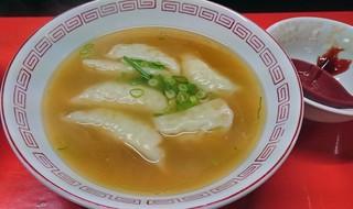 新ちゃん - 水ぎょうざはスープに入って250円とお得