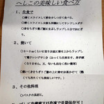 北前船のカワモト 長浜黒壁店 -