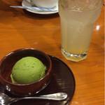 タルタルハンバーグ 牛忠 - 抹茶アイスに柚子ソーダ