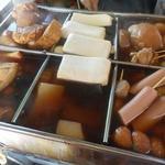 磯村屋 - おでん鍋