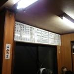 59434833 - 店内風景
