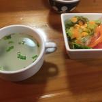 IKOI - スープ&サラダ
