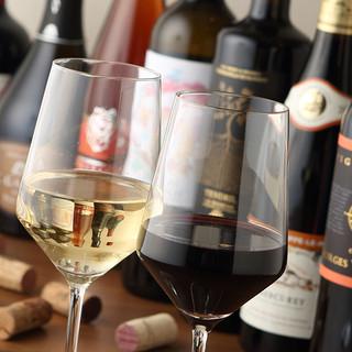 『蔵元直送ワイン』