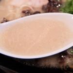 博多ラーメン清水屋 - スープ