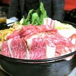 300 B ONE - 松阪牛を使ったすき焼き風鍋