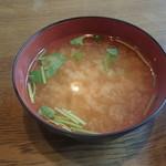 キッチン マカベ - 味噌汁